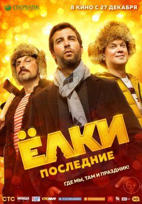 Афиши орел кино концерт вадима казаченко купить билет