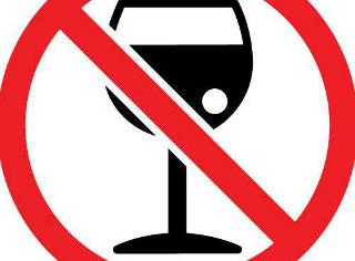 1 июня запрещена продажа алкоголя : Общество : Вслух.ру : Новости ... | 236x320