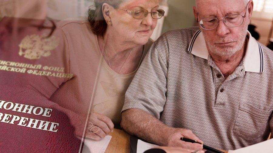Предпенсионный возраст орел в каком архиве получить справку о зарплате для начисления пенсии