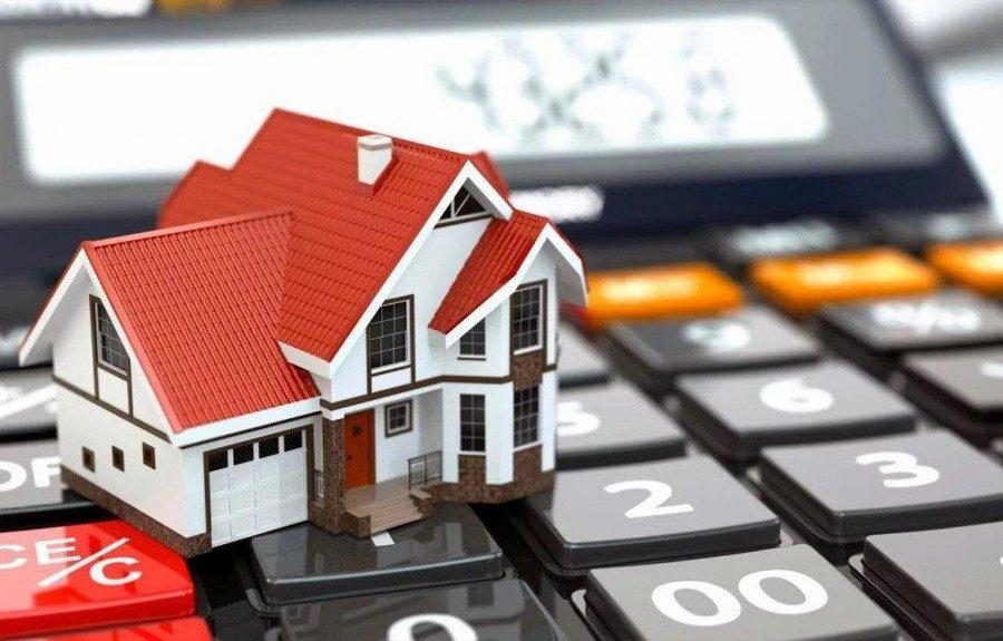 кадастровая стоимость недвижимости в 2019 году