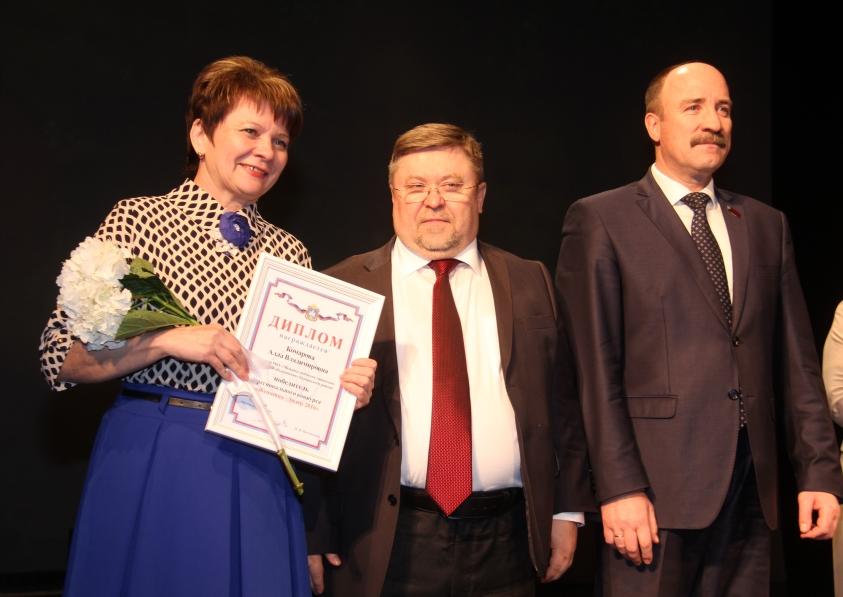 Орловский облсовет конкурс сми