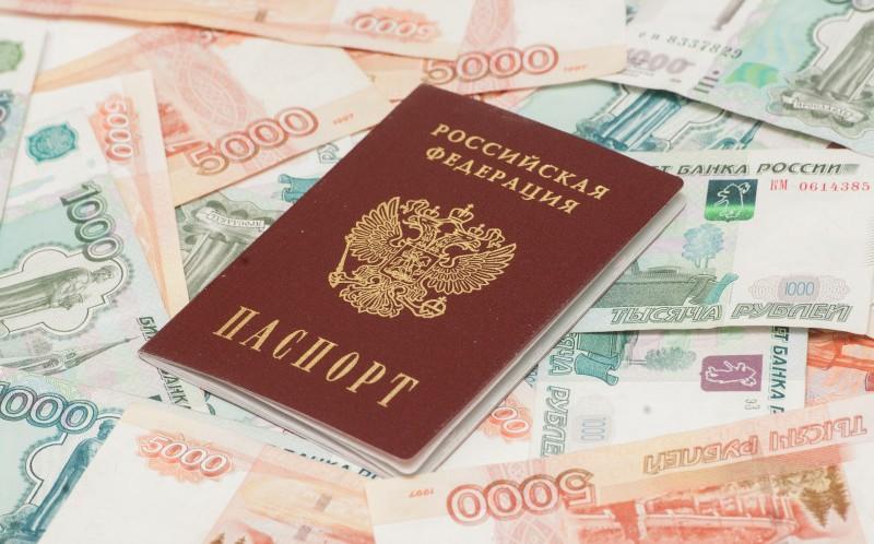 Кредит на карту до 100 тысяч рублей