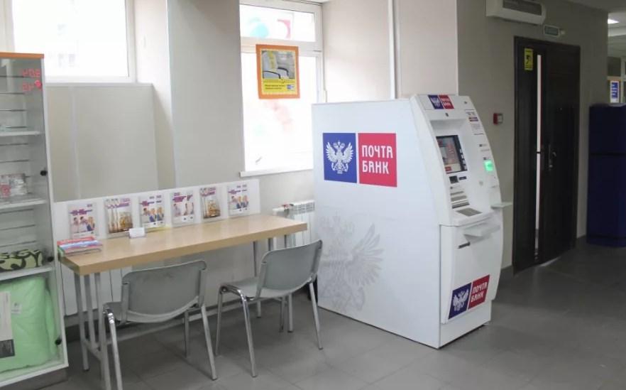 Сбербанк онлайн погашение кредита альфа банк