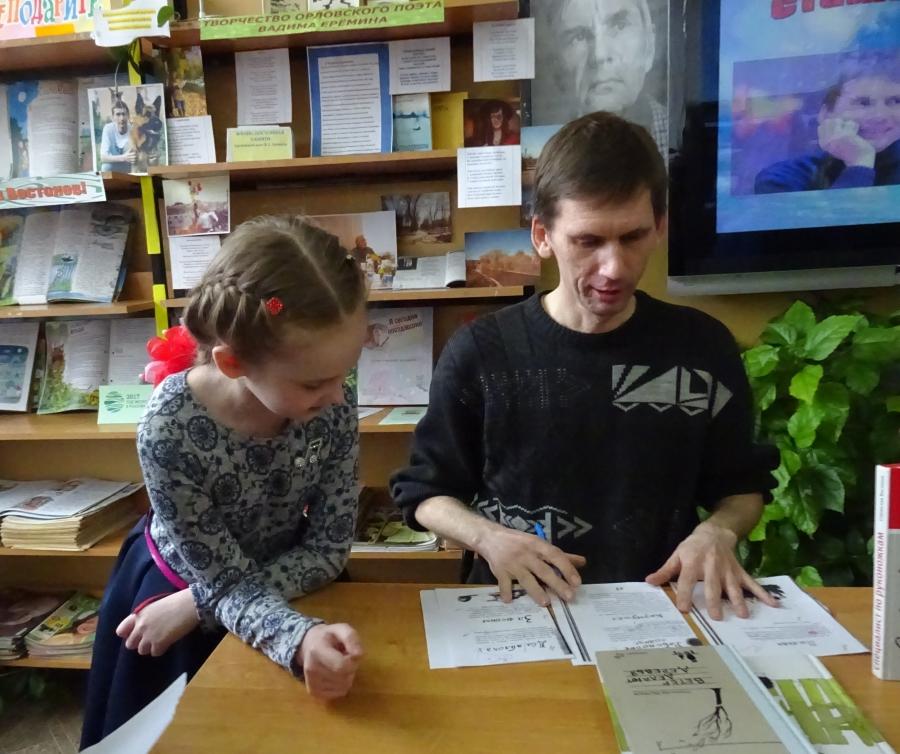 Во замке  пионеров пройдет Неделя детской книги