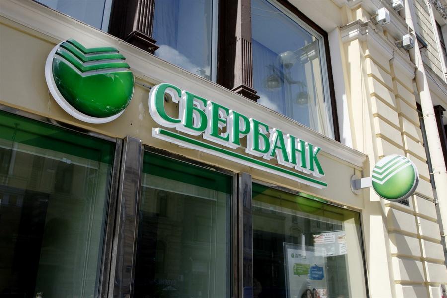 центрально-черноземный банк пао сбербанк г воронеж адрес машина купить в астане новый в кредит