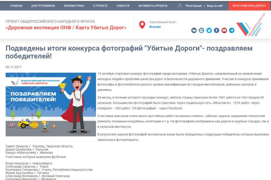 Скрипт социальной сети ВКонтакте NEW Каталог